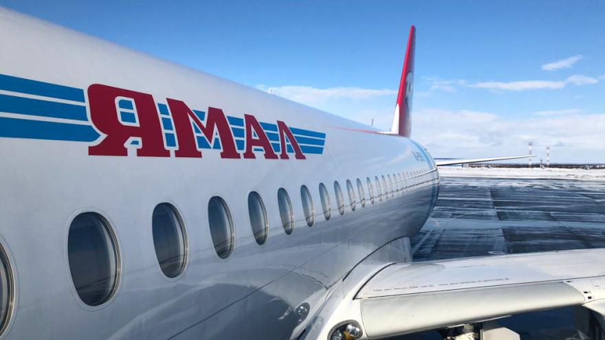 Авиакомпания «Ямал» вводит дополнительные рейсы на новогодние каникулы
