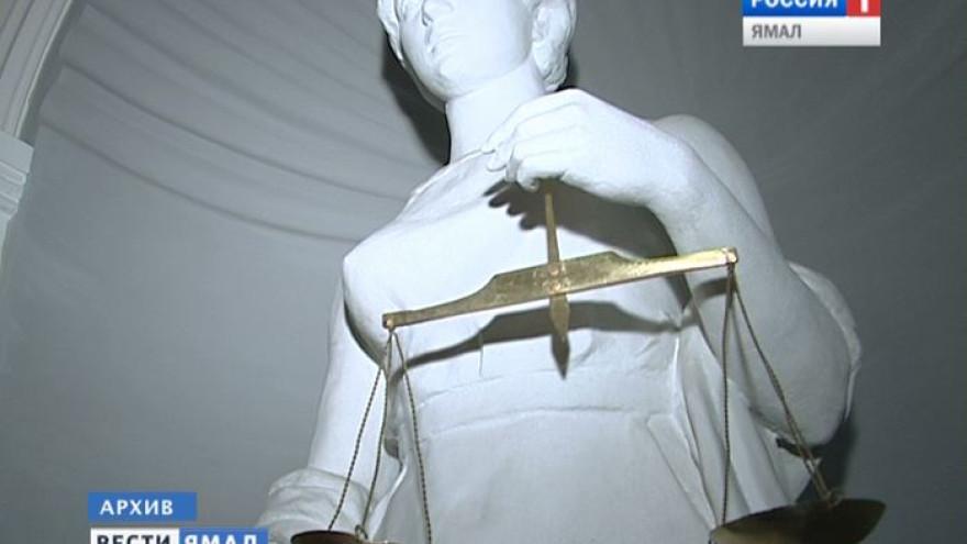 Жителю Пуровского района не удалось сбежать от Фемиды