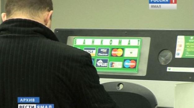 мошенники с кредитными картами сбербанка