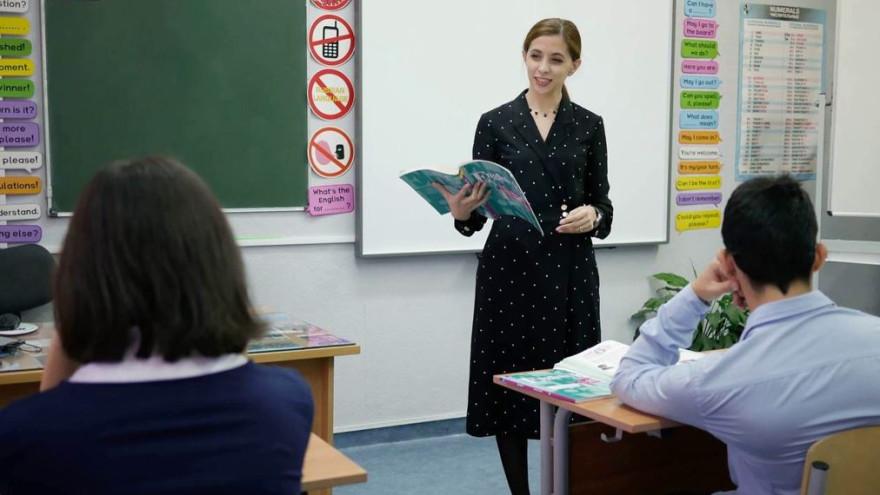 Дмитрий Артюхов учредил премию для педагогов Ямала