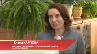 Первоисточник 2.0: «Семейная политика на Ямале»: о чем говорят сухие цифры статистики специалистам?