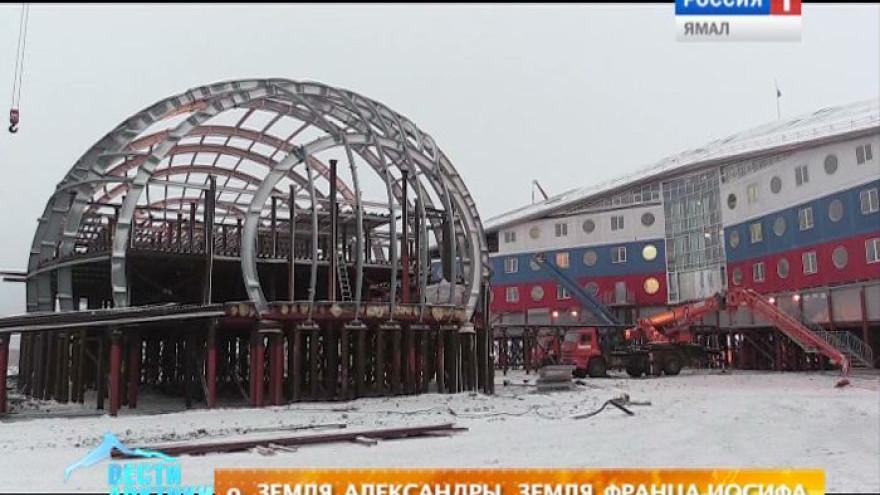 Арктический трилистник - автономный незамерзающий военный комплекс, которому нет аналогов