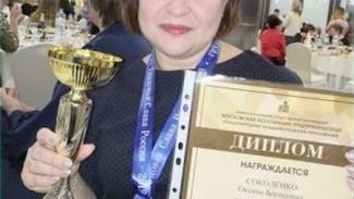 Ямальский учитель победила на Первом Чемпионате страны по педагогическому мастерству