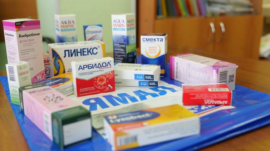 Власти Ямала продлили выдачу бесплатных лекарств для больных ОРВИ