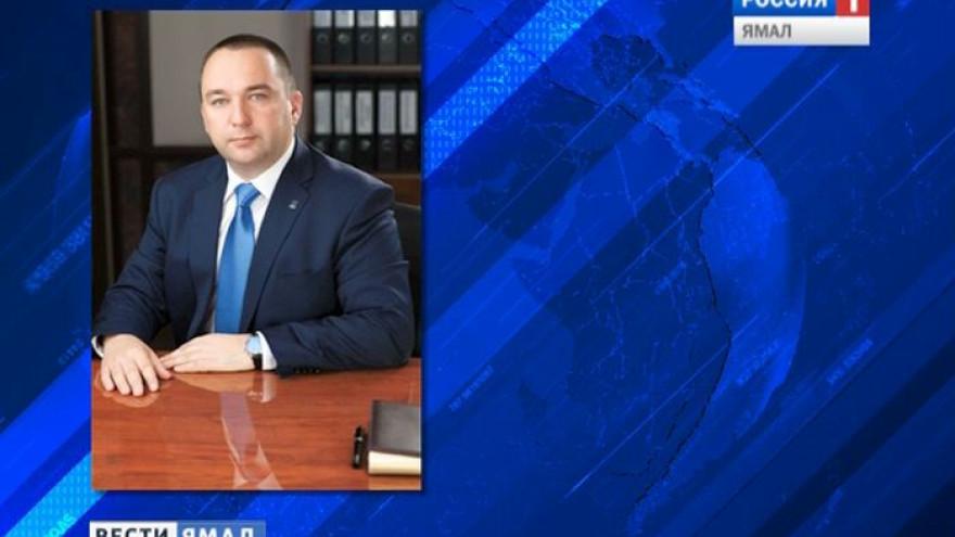 Глава Надымского района Станислав Шегуров ушел в отставку