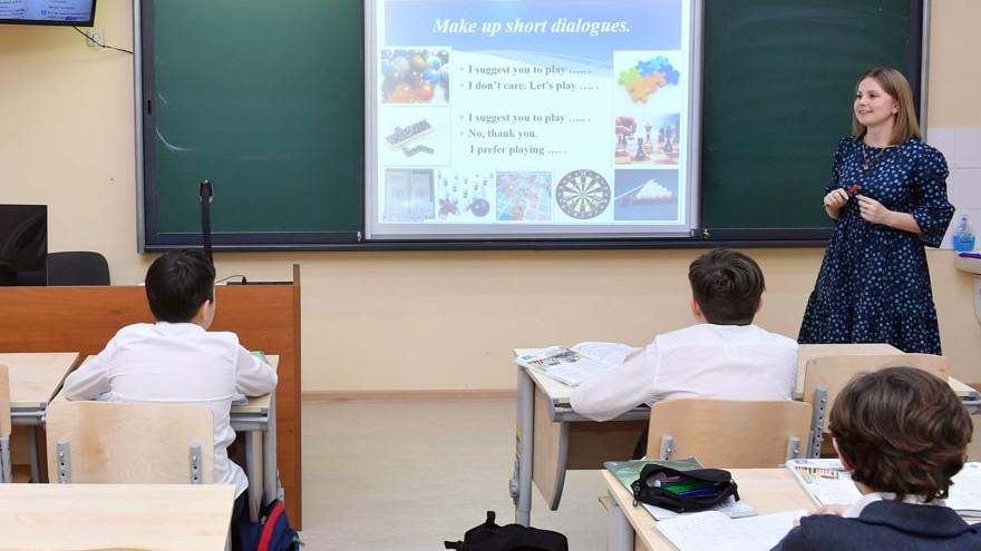 Программа «Земский учитель» на 2021 год стартовала: какие педагоги требуются Ямалу