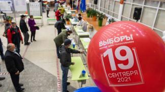 Выборы 2021: на Ямале идет второй день голосования
