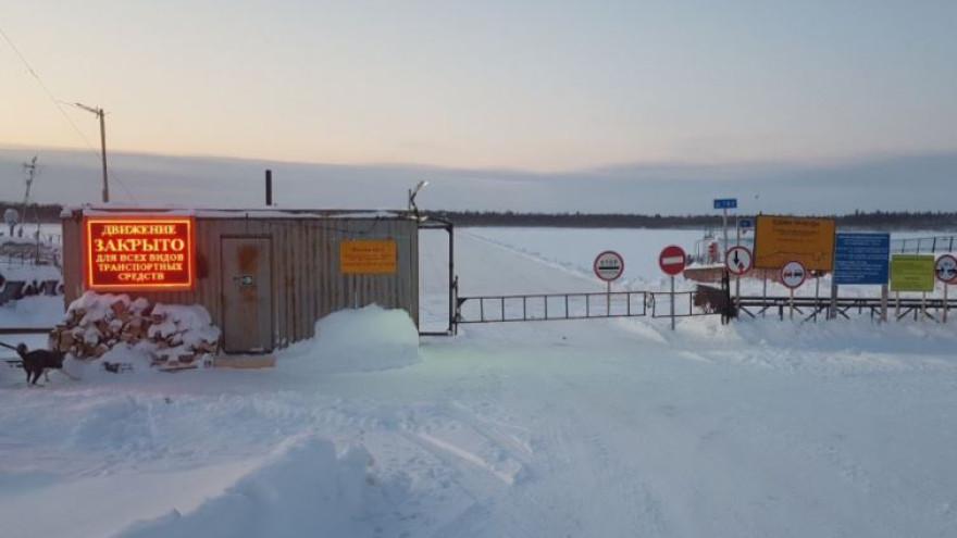 На Ямале до следующего сезона закрыли последний зимник