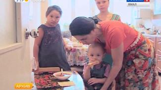 Многодетные семьи Ямала все чаще предпочитают деньги земельным участкам