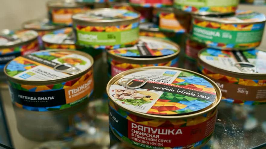 Салехардский комбинат начинает поставку рыбной продукции на экспорт