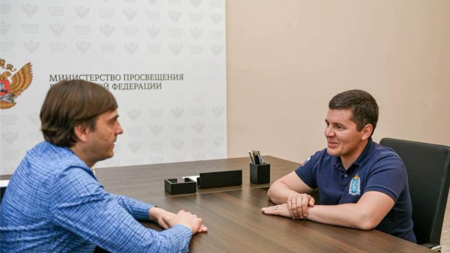 Министр просвещения Кравцов обсудил с Артюховым развитие образовательных проектов на Ямале