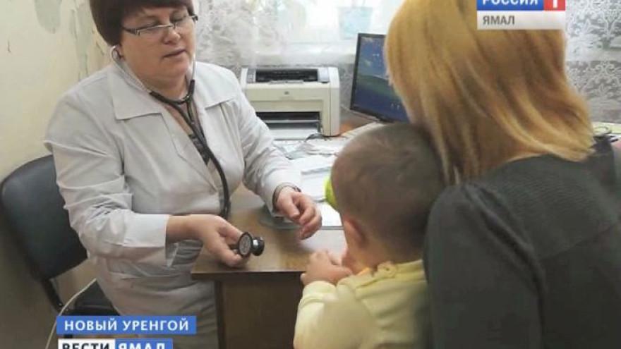 Ямальский Роспотребнадзор озвучил данные по заболеваемости гриппом и ОРВИ