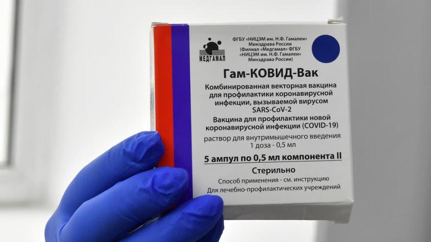 Новая партия Спутник-V поступила на Ямал
