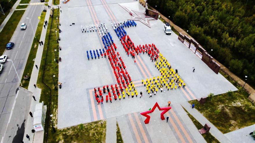 Масштабный флешмоб: Губкинский установил новый рекорд России