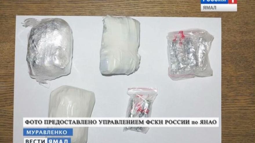 367 свертков с наркотиками! В Муравленко задержали преступную группировку