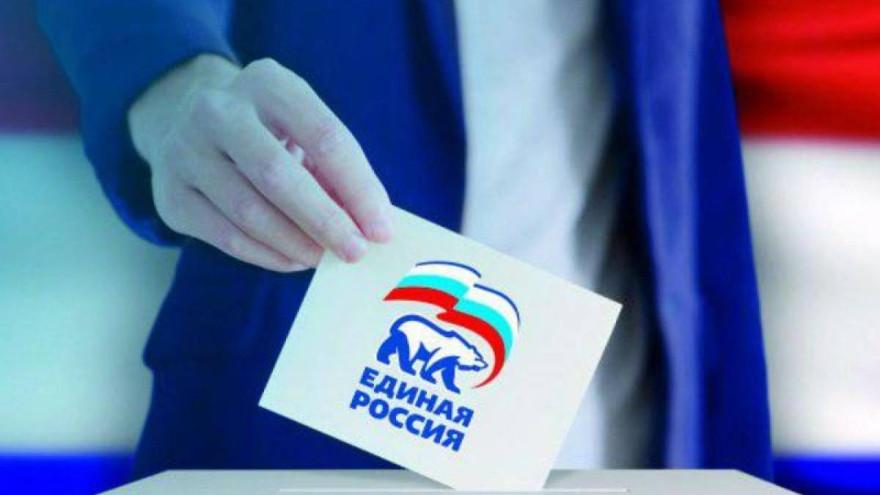 На Ямале стартовало очное предварительное голосование «Единой России»