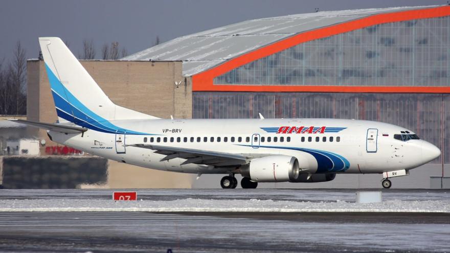 Авиакомпания «Ямал» серьезно ограничила количество багажных мест