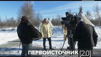 Первоисточник 2.0: Иван Сакал о реалиях и перспективах Приуральского района
