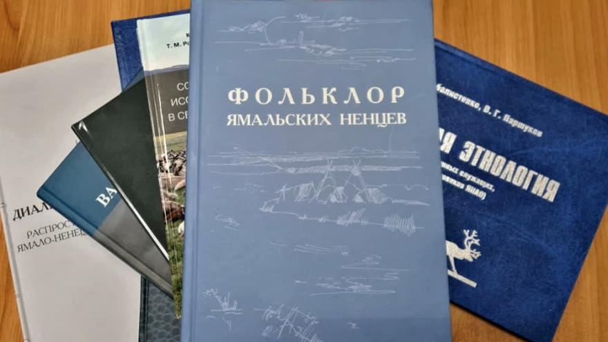 В библиотеку Кембриджского университета поступили книги о Ямале