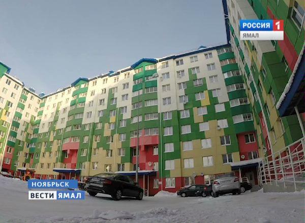 В Ноябрьске вместо старых авариек в центре города появятся новые дома
