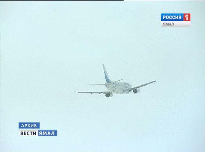 ИзНижневартовска вКрасноярск открылись прямые рейсы