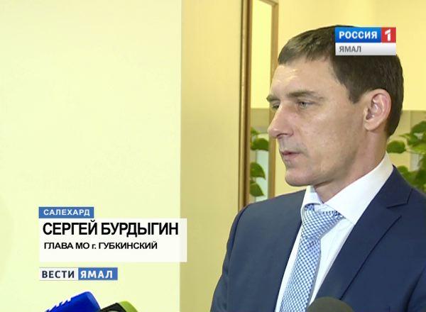 Руководитель Губкинского не возвратится изотпуска
