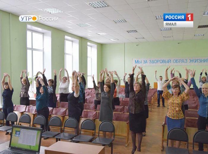 Публичная палатаРФ советует делать наработе производственную гимнастику под гимн