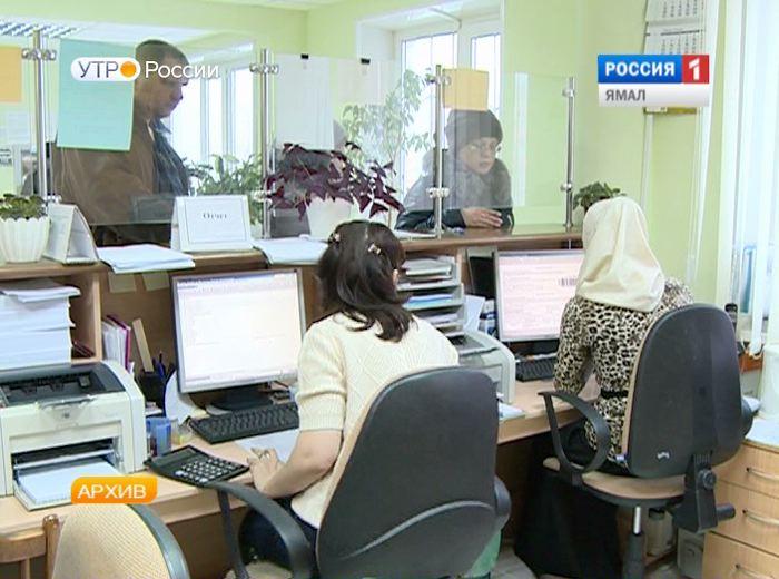 Фонд капитального строительства запускает на Ямале горячую линию