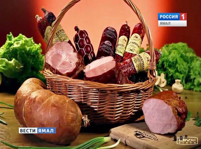 Ставропольская ярмарка едет на Ямал