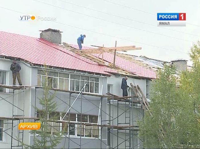 В этом году на Ямале должны отремонтировать 228 многоквартирных домов