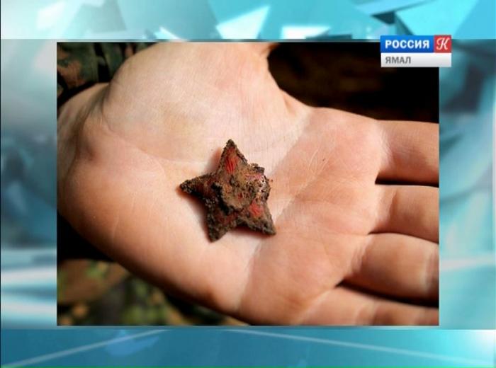 Сколько героев Великой Отечественной отыскали поисковики из Красноселькупского района