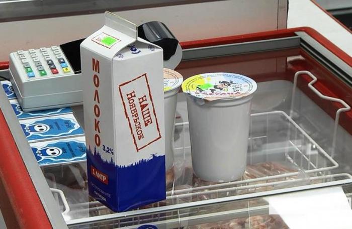 Все наше: в Ноябрьске открылся первый магазин муниципального сельхозкомплекса
