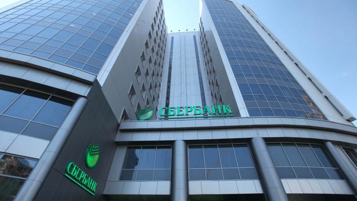 Сбербанк запустил программу по оформлению ипотеки на вторичном рынке недвижимости без предоставления отчета об оценке объекта