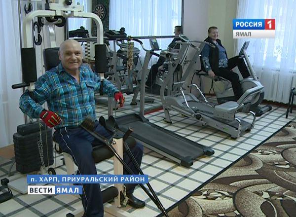 Дом престарелых харп янао дом престарелых в ленинградской области частный
