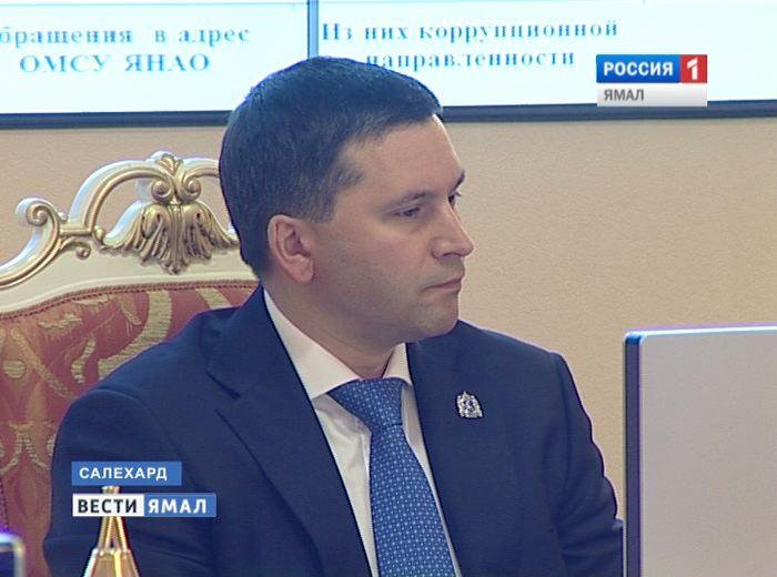 Комиссия при Президенте назначила Дмитрия Кобылкина курировать масштабный проект