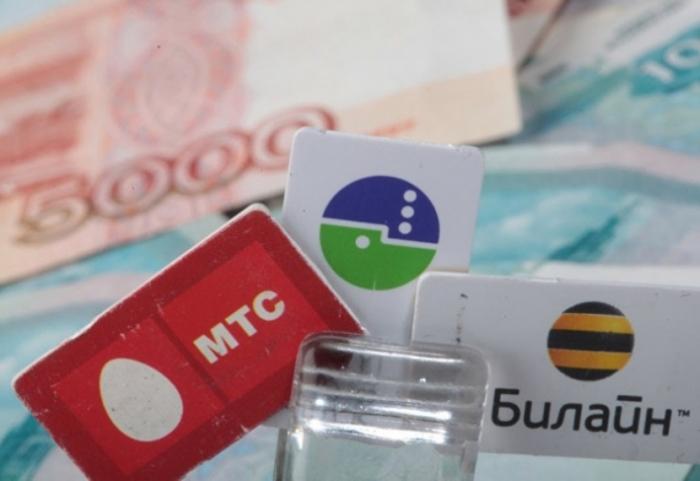 Мобильные операторы заплатят штрафы за звонки с анонимных номеров
