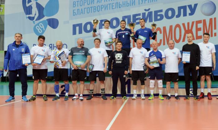 Названы победители благотворительного турнира по волейболу на «Кубок губернатора Ямала»