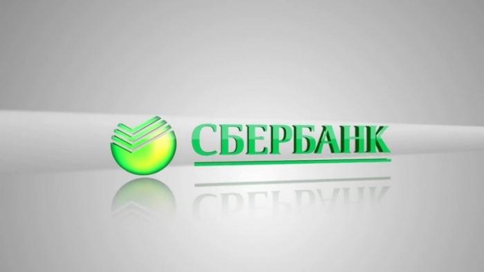 Сбербанк провел первую в России кредитную сделку со счетами эскроу