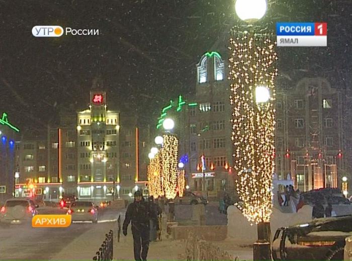 МинтрудРФ: когда россиянам ожидать огромных праздников в этом 2017г.