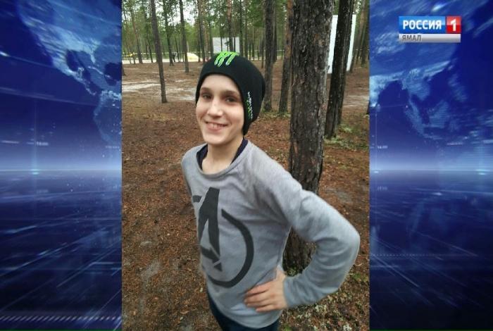 В Ноябрьске нашли пропавшего подростка, переполошившего весь город