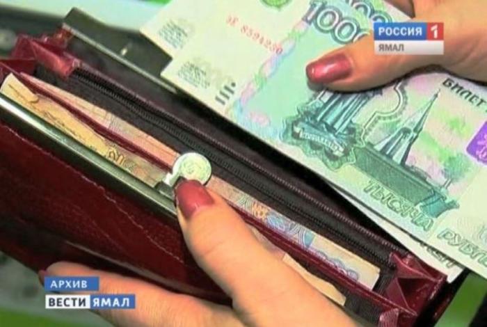 С 1 апреля в России могут почти на 3% увеличить размеры социальных пенсий