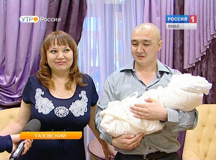 В Госдуме одобрили новую ежемесячную выплату на первого ребенка