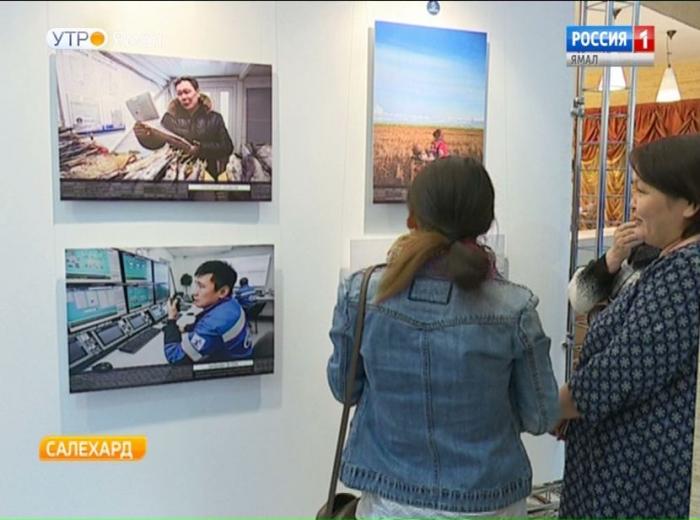 Красоты Ямала и северяне: в объективе – «Народы Арктики»
