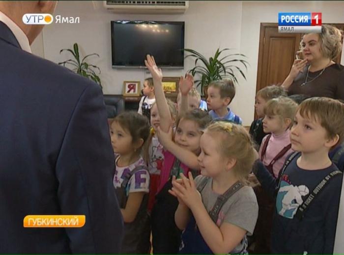 Подрастающие горожане Губкинского высказали пожелания мэру