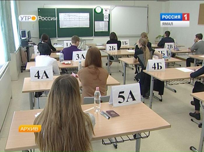 Профессионалы Рособрнадзора наОТР скажут оподготовке кЕГЭ
