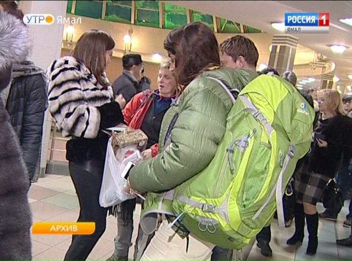 Авиакомпания «Ямал» сделала подарок любителям лыж и сноуборда