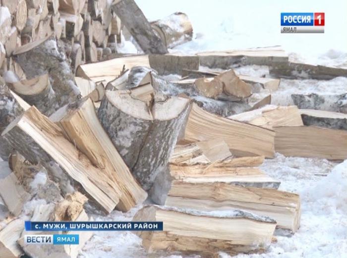 В райцентре Мужи началась продажа дров населению