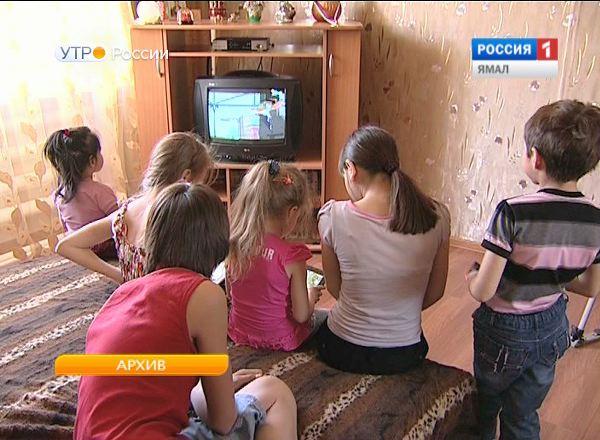 Московские эксперты заявили, что самые богатые семьи живут на Ямале