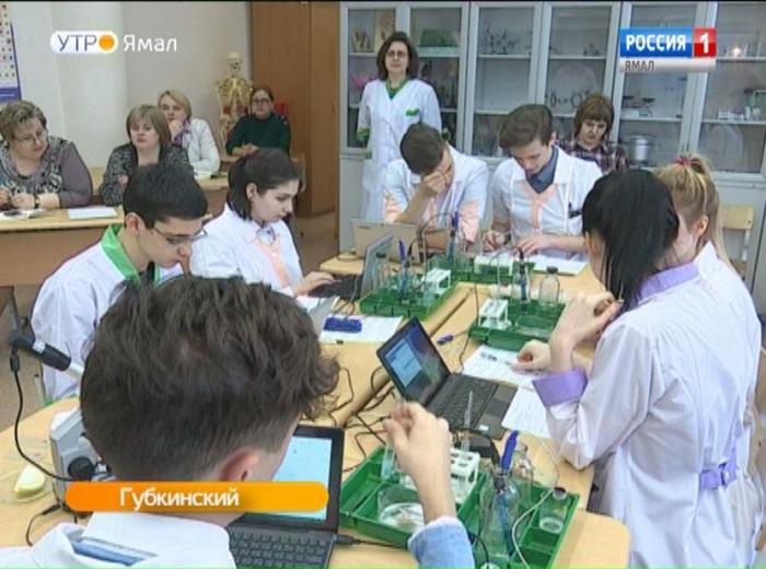 Одна из школ Губкинского оснастила кабинет по последнему слову техники