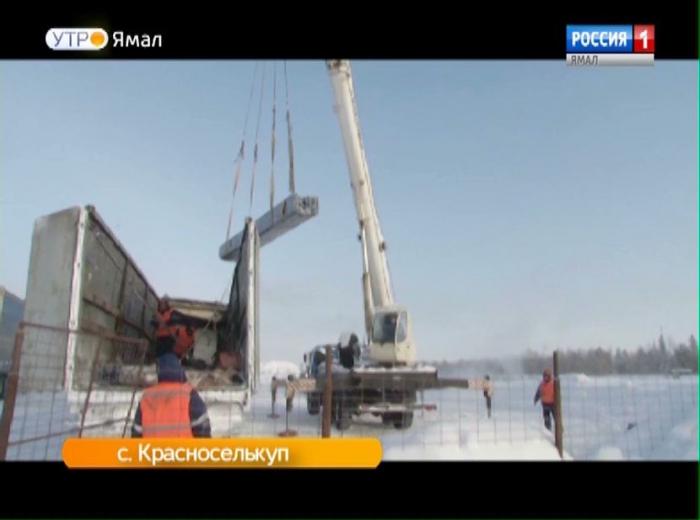Первая очередь строительства близится к завершению. Аэропорт Красноселькупа – что уже сделано?
